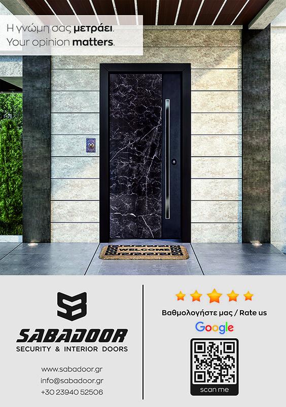 Sabadoor Google Rate Us